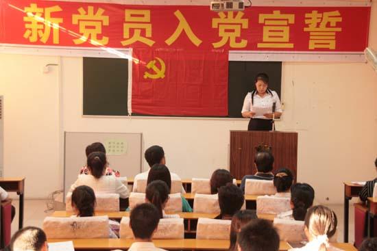 预备党员王邵敏同志发表感言