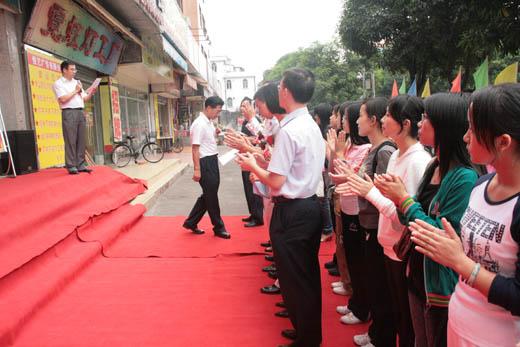 市人才交流中心党委书记林喜斌主持挂牌仪式