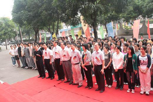 市委组织部及新经济党工委有关领导出席挂牌仪式