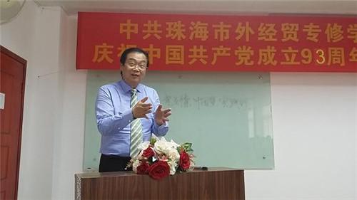 党委书记施隆光发表讲话